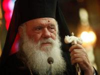 Ιερώνυμος: Να διεξάγονται κεκλεισμένων των θυρών οι ακολουθίες