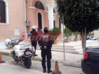 Πάτρα: Δεκάδες πολίτες συγκεντρώθηκαν σε εκκλησία – Παρέμβαση της Αστυνομίας