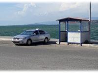 Κορονοϊός: Συμπληρωματικά μέτρα για τη μεταφορά επιβατών μέχρι 31 Μαϊου