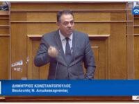 Δημήτρης Κωνσταντόπουλος: Επίκαιρη Ερώτηση για την Αμβρακία Οδό