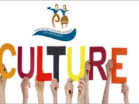 Μήνυμα του πολιτιστικού κέντρου Λουτρού για την Παγκόσμια Ημέρα Πολιτισμού