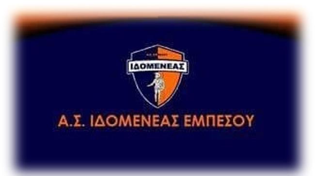Γενική Συνέλευση στον Ιδομενέα Εμπεσού