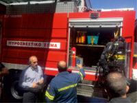 Στην Πυροσβεστική Υπηρεσία η περιφερειακή παράταξη Δυτική Ελλάδα-Δικαίωμα στην Πρόοδο