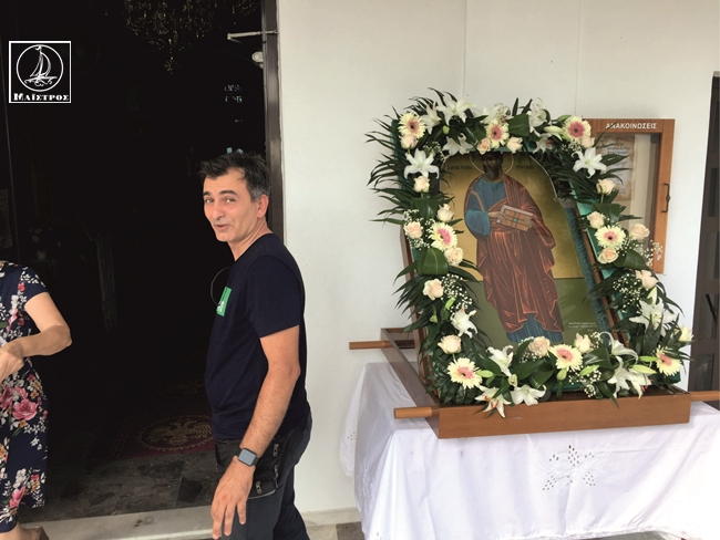 Το Μενίδι γιόρτασε τον πολιούχο Απόστολο Παύλο