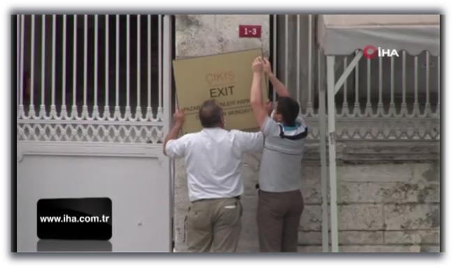 Αγία Σοφία: Άρχισε το ξήλωμα- Αφαίρεσαν την ταμπέλα του μουσείου