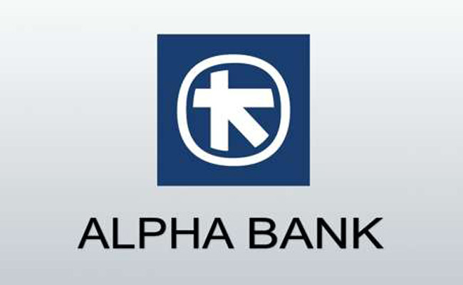 Alpha Bank: Τι απαντά η τράπεζα για τα SMS που έλαβαν πελάτες