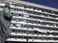 Θεσσαλονίκη: 23χρονος έπεσε στο κενό από τις φοιτητικές εστίες