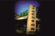 Αυλαία ρίχνει απόψε το ιστορικό Jackson café Club στην Αμφιλοχία