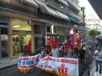 Συγκέντρωση διαμαρτυρίας  στο Αγρίνιο με αφορμή το νομοσχέδιο για τον περιορισμό των διαδηλώσεων
