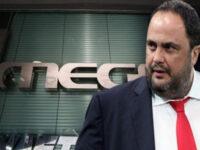 Ο Μαρινάκης επιστρέφει τα χρήματα για την καμπάνια «Μένουμε στο Σπίτι»