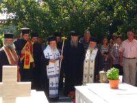 Μνημόσυνο αειμνήστου Γέροντος Παγκρατίου στην Ι. Μονή Αγ. Δημητρίου Δρυμού Ακαρνανίας