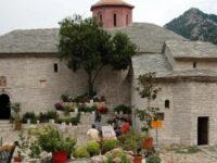 Πρόγραμμα Πανηγύρεως Ιεράς Μονής Σπηλιάς