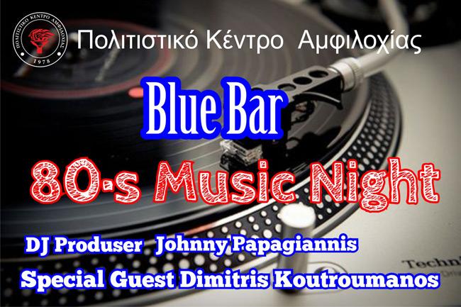 Π.Κ.Α. 80's Music Night Amfilochia 15l8l20 – Special Guest Dimitris Koutroumanos