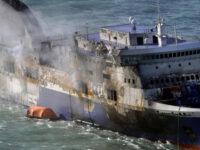 Τραγωδία στην Αραβική Θάλασσα: Νεκρός Έλληνας ναυτικός έπειτα από φωτιά σε πλοίο