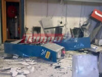 Τρόμος στην Πάτρα τη νύχτα μέσα σε Σούπερ Μάρκετ Σκλαβενίτη