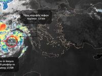"""Κακοκαιρία """"Ιανός"""": Τα κύματα θα φτάσουν τα 7 μέτρα στη Δυτική Ελλάδα"""