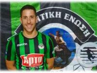 Μεταγραφή από Super League για την ΠΑΕ ΚΑΡΑΙΣΚΑΚΗΣ Άρτας