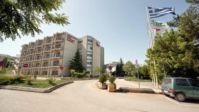 Ανακοίνωση Πανεπιστημιακού Νοσοκομείου Ιωαννίνων ως Νοσοκομείο Αναφοράς covid-19