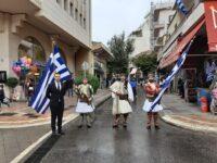 Εορτασμός 28ης Οκτωβρίου στο Αγρίνιο