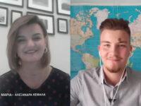 Συνέντευξη με την βουλευτή Ιωαννίνων της Νέας Δημοκρατίας Μαρία-Αλεξάνδρα Κεφάλα