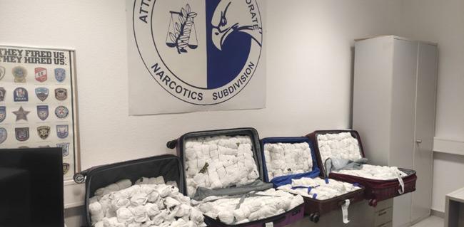Μετέφεραν με βαλίτσες 100 κιλά σπάνιου ναρκωτικού – Τι είναι το «Khat»