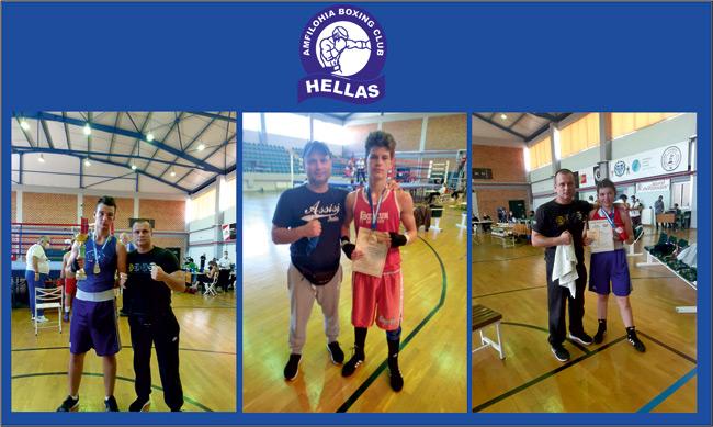 Χρυσό, χάλκινο και ασημένιο για τον Πυγμαχικό Σύλλογο Αμφιλοχίας στο Πανελλήνιο πρωτάθλημα