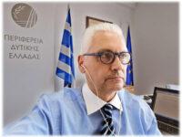 Αντιπρόεδρος στη Διαμεσογειακή Επιτροπή της CPMR εξελέγη ο Αντιπεριφερειάρχης Φωκίων Ζαΐμης