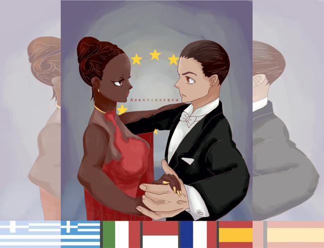 16 Νοεμβρίου- Διεθνής Ημέρα «Ανεκτικότητας»
