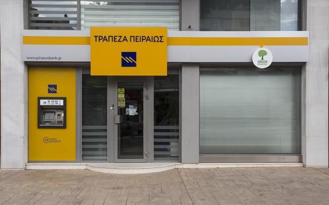 Λουκέτο σε 53 καταστήματα της Τράπεζας Πειραιώς, σε ποιες περιοχές κλείνουν