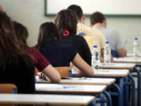 Πανελλαδικές εξετάσεις: Μέχρι πότε μπορούν να υποβάλουν αίτηση συμμετοχής οι μαθητές