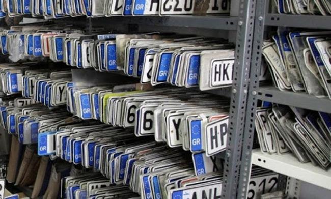 Ηλεκτρονικά η κατάθεση των πινακίδων – Το σχέδιο της κυβέρνησης