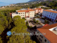 Πανεπιστήμιο Αιγαίου Προγράμματα Ψυχικής Υγείας