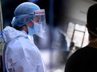 Μελέτη Υγείας Ηπείρου – Δωρεάν και για ειδικά αντισώματα IgG έναντι του νέου κορωνοϊού
