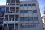 Μετονομασία Δήμου Αμφιλοχίας σε Δήμος Βάλτου