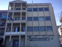 Τακτική και Ειδική Συνεδρίαση τη Μ. Δευτέρα στο Δήμο Αμφιλοχίας