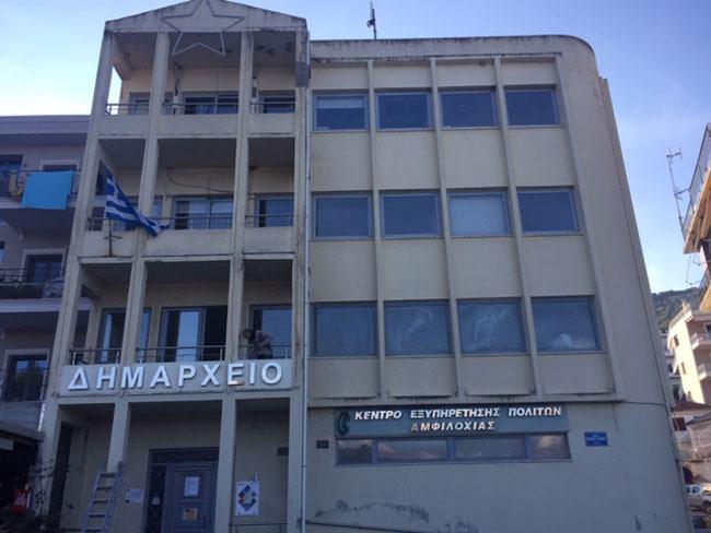 Ο Δήμος Αμφιλοχίας διευρύνει τηλειτουργία της γραμμής εξυπηρέτησης ευάλωτων ατόμων