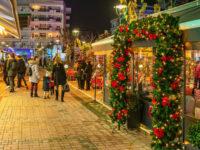 Παραμονή Χριστουγέννων: Ποιες ώρες λειτουργούν τα σούπερ μάρκετ και τα εμπορικά καταστήματα