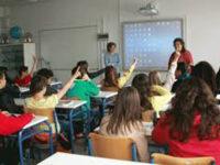 Ανοίγουν οριστικά γυμνάσια και λύκεια την 1η Φεβρουαρίου