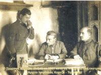 Καρβασαράς 1878 – Ιστορικές Αναδρομές – Σαν σήμερα