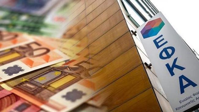 Στο… κόκκινο τα ασφαλιστικά ταμεία – Εκτιμήσεις για έλλειμμα 1 δισ. ευρώ το πρώτο εξάμηνο του 2021