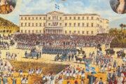 Οι 27 Αυτόχθονες και Ετερόχθονες ψηφοφόροι της Κομποθέκνας Αιτωλοακαρνανίας, στις βουλευτικές εκλογές του 1844