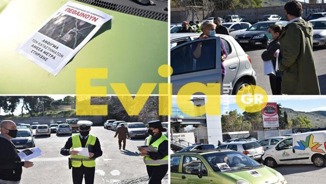 Ξεσηκώθηκαν οι έμποροι της Χαλκίδας λόγω lockdown – Σαρωτικοί έλεγχοι από την ΕΛ.ΑΣ.