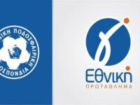 Γ' εθνική: Επιθετική ανακοίνωση των ποδοσφαιριστών για το παρατεταμένο «λουκέτο»