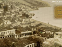 Καρβασαράς 22 Ιανουαρίου 1854 – Ιστορικές Αναδρομές – Σαν σήμερα