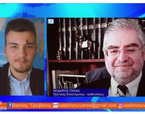 Συνέντευξη με τον Πολιτικό Επιστήμονα – Διεθνολόγο Θόδωρο Τσίκα