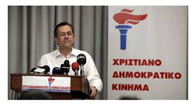 """Νίκος Νικολόπουλος : Η """"διαστροφή"""" ΜΚΟ και τα κυκλώματα πορνείας"""