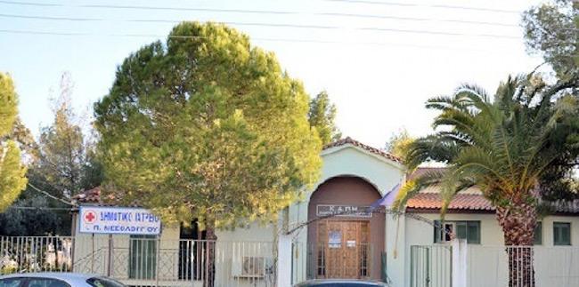Ο Δήμος Ι.Π. Μεσολογγίου διαθέτει αίθουσες και ειδικευμένο προσωπικό για τους εμβολιασμούς