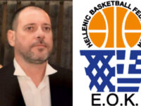 Υποψηφιότητα για το ΔΣ της Ελληνικής Ομοσπονδίας Καλαθοσφαίρισης ο Σάκης Κυβερνήτης