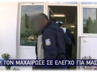 Λουτράκι: Μαχαίρωσε αστυνομικό σε έλεγχο για μάσκα