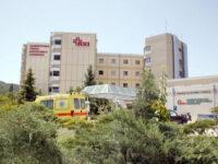 Πανεπιστημιακό Νοσοκομείο Ιωαννίνων – Ετήσια απολογιστική παρουσίαση των πεπραγμένων του Νοσοκομείου